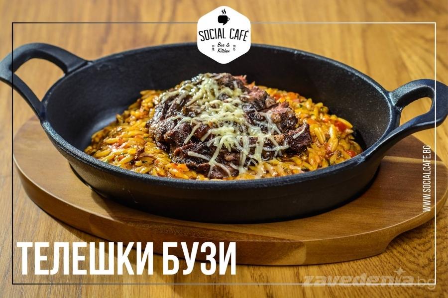 Ресторант София | Гурме
