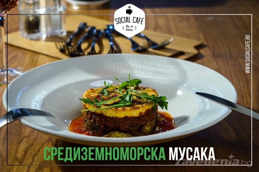 Ресторант София