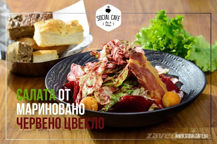 Ресторант София | специалитети